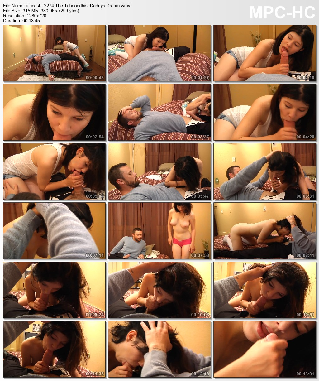 Inuyasha as a girl porn